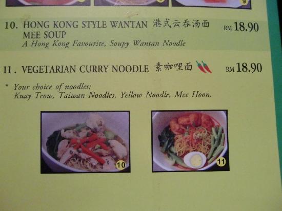 Nooodles Satellite Building: menu@noodles