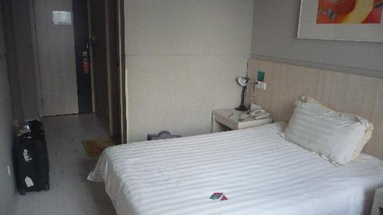 จินเจียงอินน์นานจิงซงฮัวเมน: Bedroom