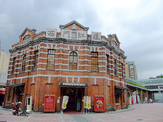 Ximen Red House - Ximending