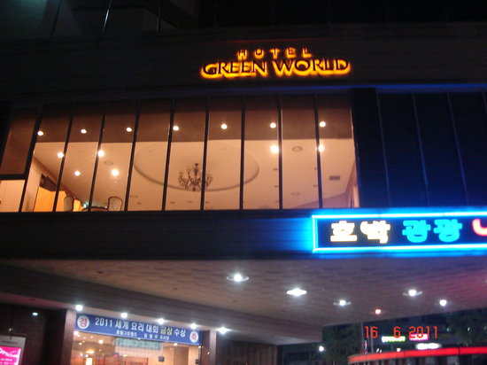 Hotel Green World : Entrance