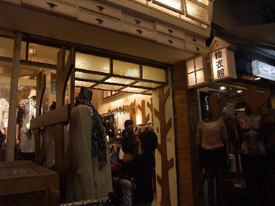 New Jyuejiang Shopping Area : 新堀江商圏7