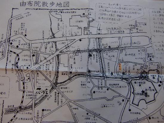 Soan Kosumosu: オレンジ色の所が旅館です。