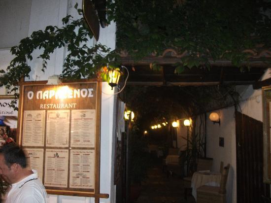 Paraxenos : The small entrance leading to the courtyard