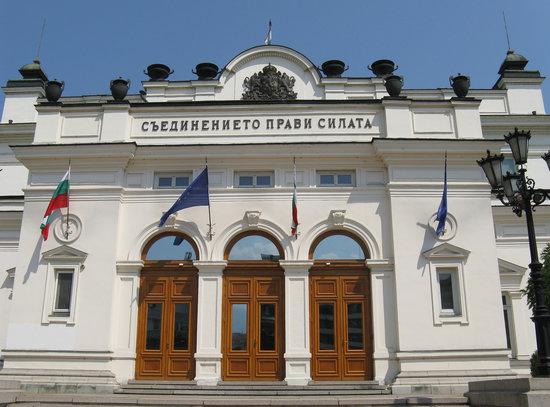 b3009868dd4 National Assembly of the Republic of Bulgaria (Σόφια, Βουλγαρία) - Κριτικές
