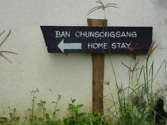 Ban Chunsongsang Home Stay: L'entrée