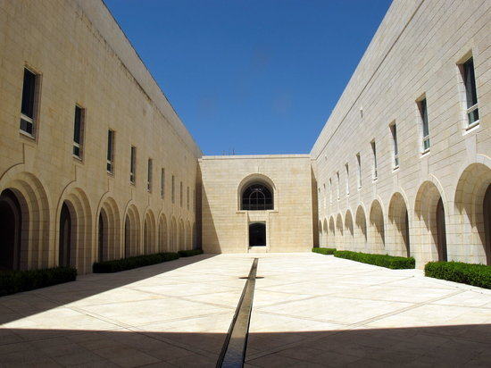 The Supreme Court of Israel