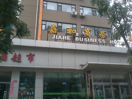 Datong Jiahe Express Hotel