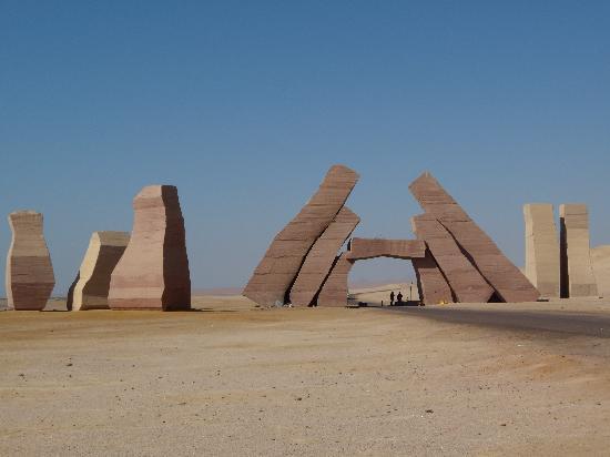 Ras Mohammed, Egypt: Porta di Allah