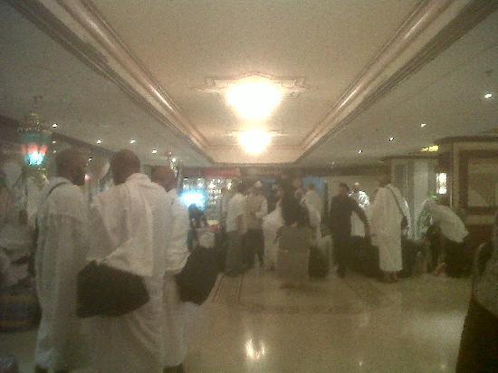 Hotel Al Shohada: hall
