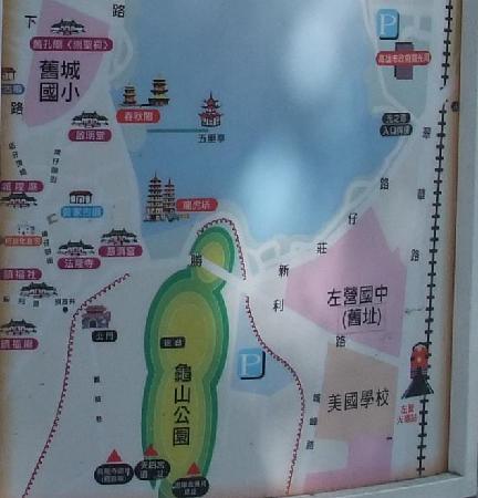 Wuliting: 五里亭9