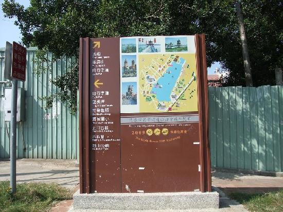 Confucius Temple: 孔子廟6