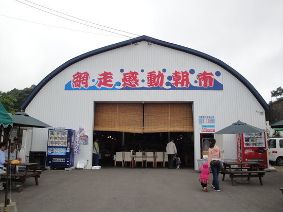 Abashiri Morning Market
