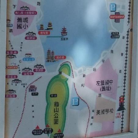 Qiming Tang : 啟明堂7