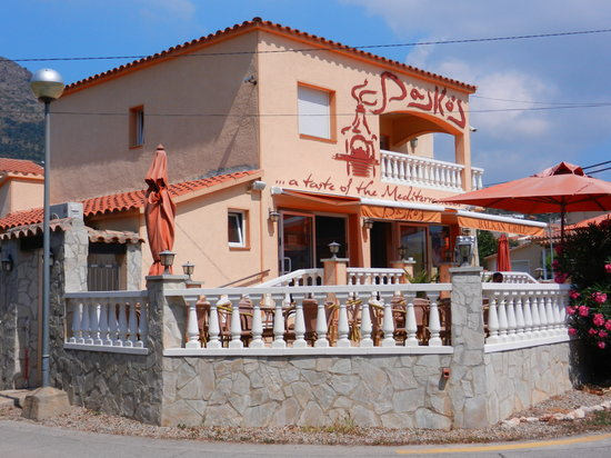 Pasko's Balkan Grill : Front Of The Restaurant