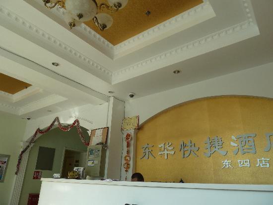 Dongsi Hotel: Rezeption