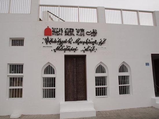 Ghalya's Museum of Modern Art