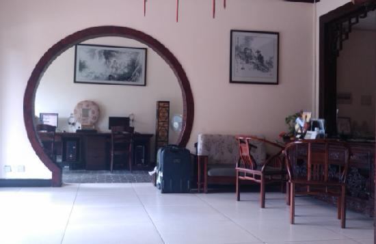 Li River Resort : El hall (foto de movil)