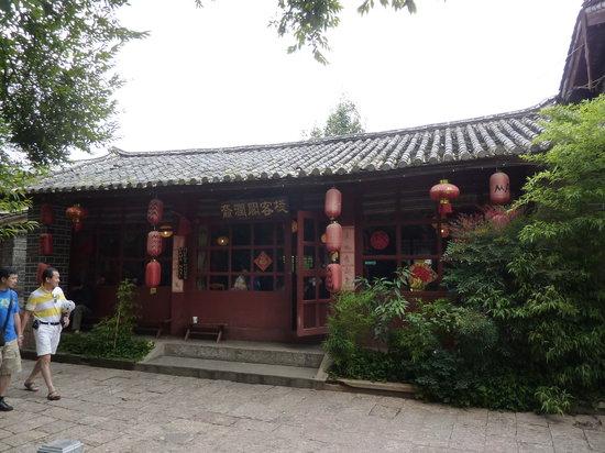 Mama's Naxi Guesthouse