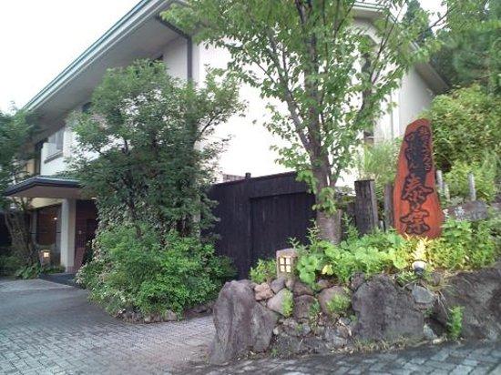 Yufuin Area Photo
