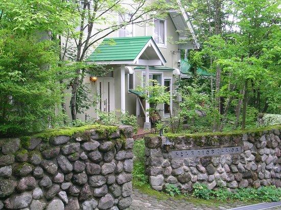 Odoroki Momonoki Sanshonoki