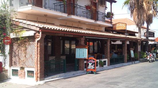 Aristos Taverna