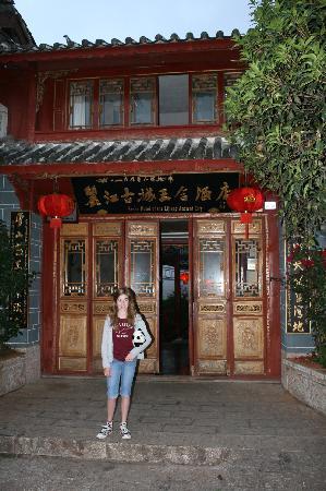 麗江三合酒店 Picture