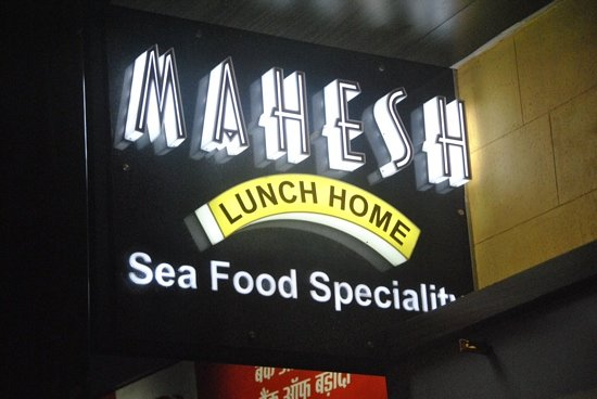 Mahesh Lunch Home : m