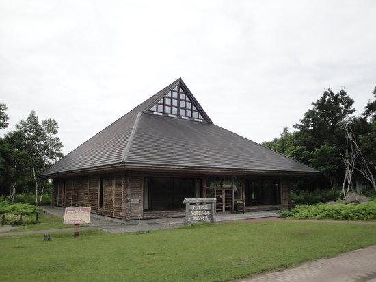 Shiretoko Nature Center: しれとこ100平方メートル運動ハウス