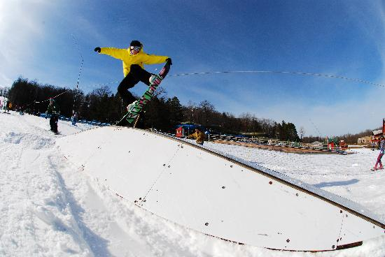 Wild Mountain Ski, Snowboarding & Wild Chutes Snow Tubing: Try out any of our three terrain parks