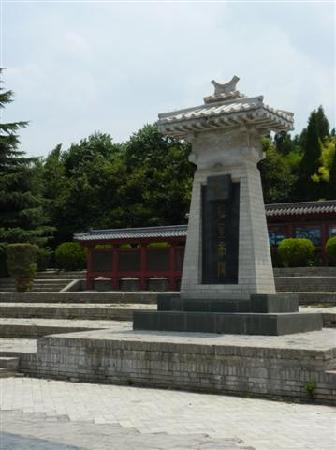 Tomb of Emperor Qin Shi Huang: monument