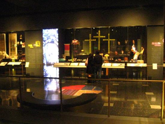 Museum Of World Religions : display exhibit about the variety of folk Christian beliefs