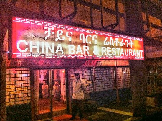 Chinese Restaurant In Hotel Dc