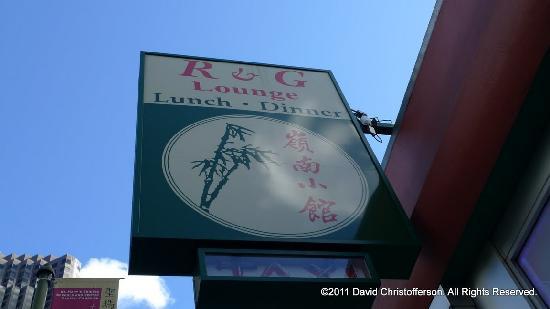 R & G Lounge: OK, an obligatory sign shot. A shameless endorsement!