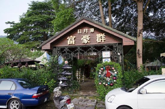 Sun Moon Lake Full House Resort: entrance