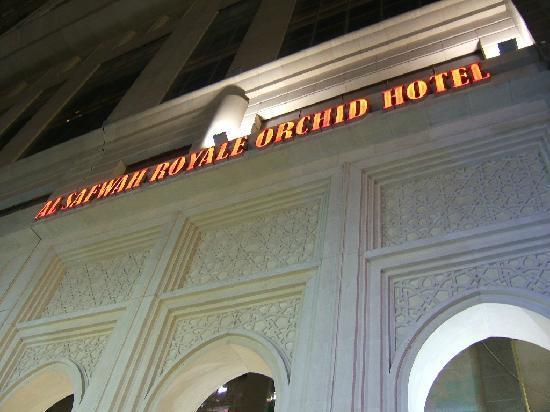 Al Safwah Royale Orchid Hotel Owner