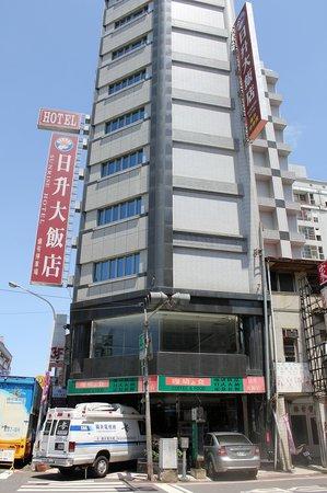 Sunrise Hotel Tainan