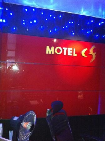Cf Motel: front desk