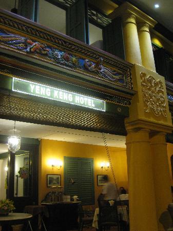 โรงแรมเยงเกงเปนัง: entrance