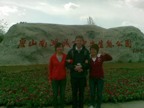 Nanhu Garden: Visitors