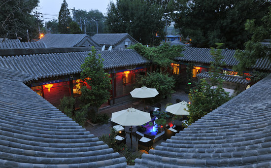 Hotel Cote Cour Beijing: yard
