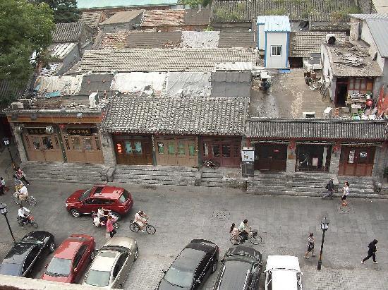 Huguosi Hotel: 窓からの眺め