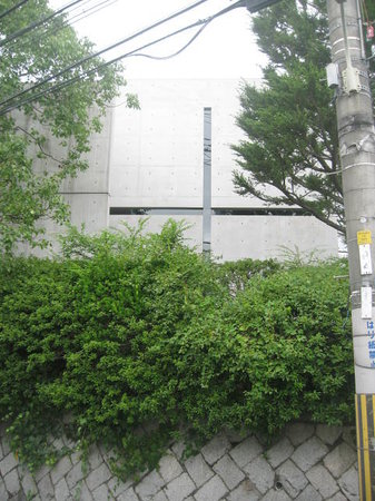 Ibaraki Kasugaoka Church: Small but interesting