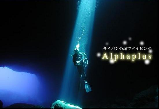 Alphaplus Saipan - Day Tours
