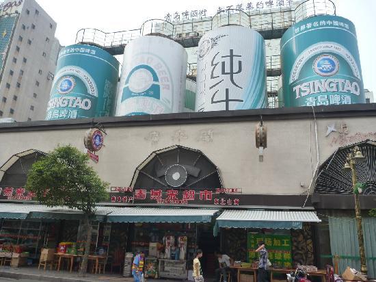 Qingdao Beer Museum: Qingdao Beer Factory / Museum