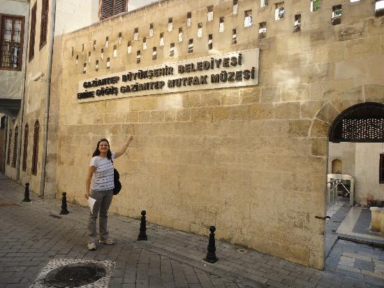 Gaziantep Museum: müze girişi