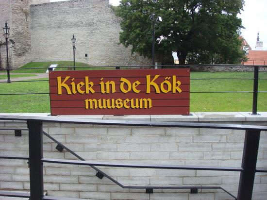 Kiek in de Kok and Bastion Passages Museum: Museum entrance
