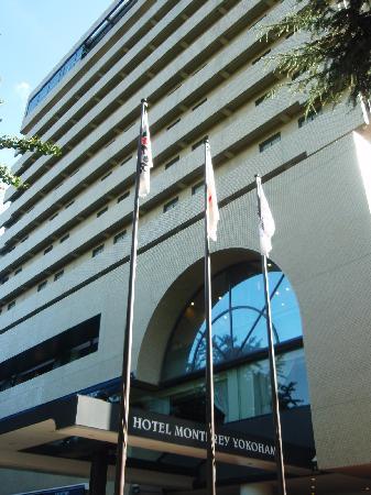 Hotel Monterey Yokohama: ホテル正面