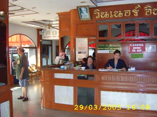 Winner Inn Hotel: reception