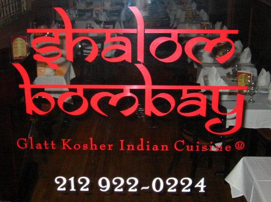 Front door of Shalom Bombay