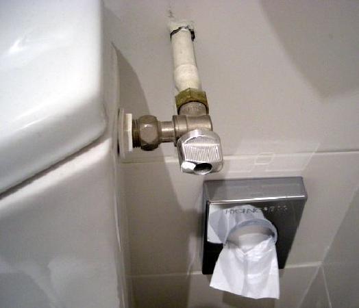 Hôtel Château Tilques : French toilet valve